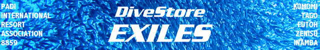 Dive Store EXILES